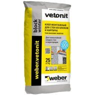 weber.vetonit block winter